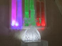 The Ice Chapel